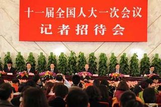 China3