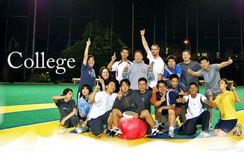 College2